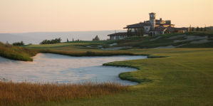 Black Sea Rama Golf Package