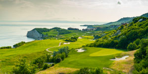 Thracian Cliffs Golf Package